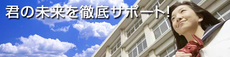 中野ゼミナール